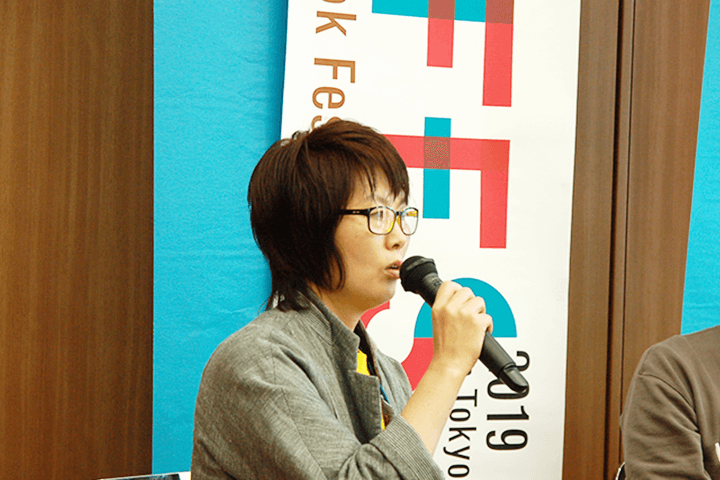 bookfes2019-report-booktalk_001