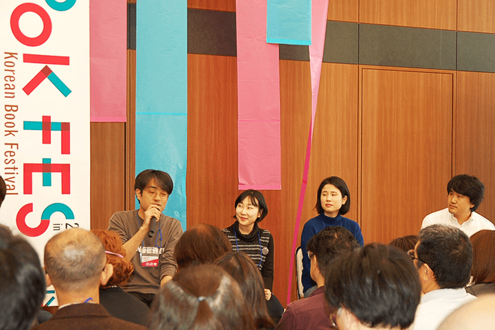 bookfes2019-report-booktalk_010
