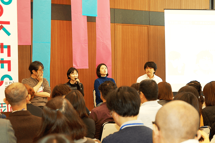 bookfes2019-report-booktalk_011