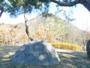 0126詩人の丘1